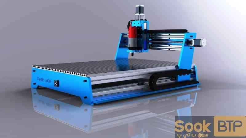 FABRICATION DE MACHINES CNC
