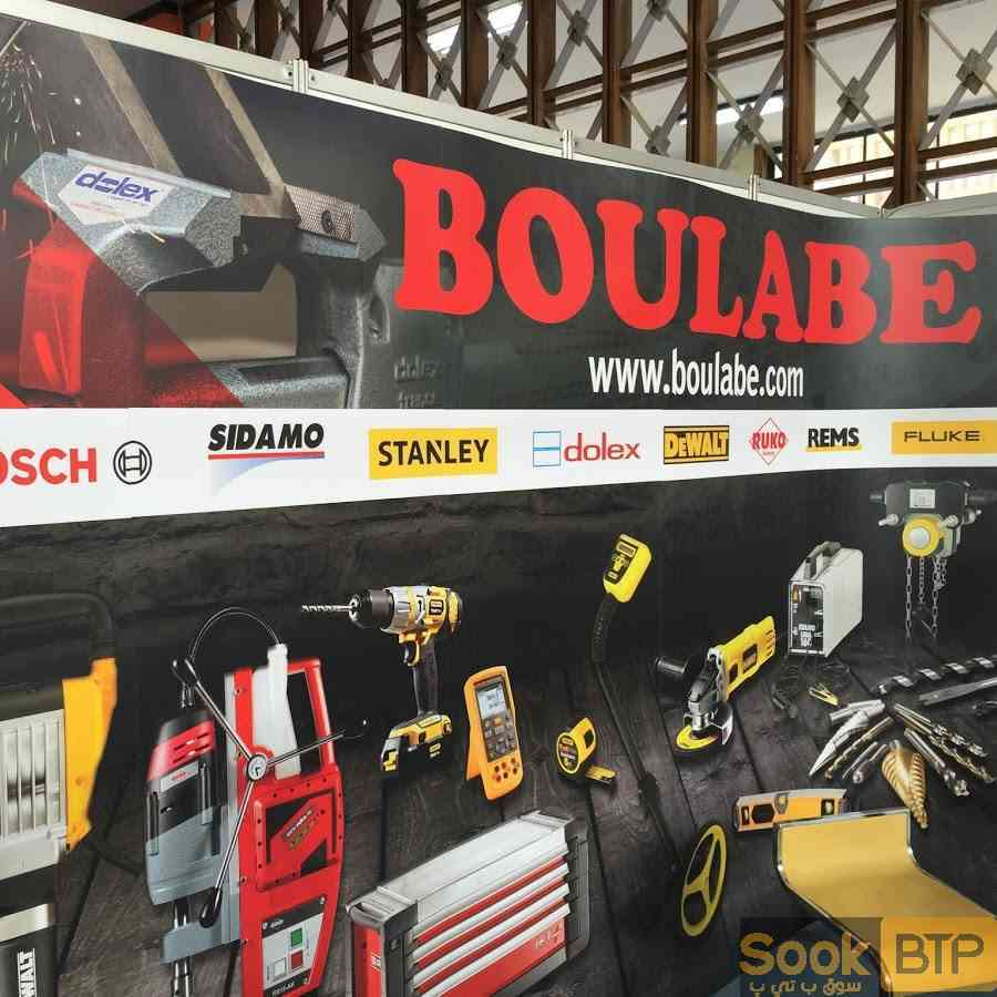 Boulons  &  Outillages -
